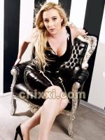 Lady Iwana, 30 Jahre alt mit blonden Haaren - Kategorie: private Nutten und Hobbyhuren aus Aachen