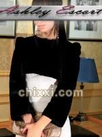 Emma Brans, 33 Jahre alt mit schwarzen Haaren und BH 75 B - Kategorie: Callgirls und Escort aus Frankfurt am Main (Ashley Escort)
