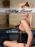 Lisa Hofmann, 22 Jahre alt mit blonden Haaren und BH 75 B - Kategorie: Callgirls und Escort aus Nürnberg (Ashley Escort)