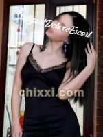 Tina, 25 Jahre alt mit schwarzen Haaren und BH B - Kategorie: Callgirls und Escort aus Stuttgart (Stuttgartescort)