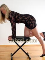 Mara, 44 Jahre alt mit blonden Haaren und BH 80B - Kategorie: private Nutten und Hobbyhuren aus Aachen