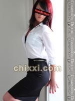 Kiara Fischer, 19 Jahre alt mit roten Haaren - Kategorie: Callgirls und Escort aus Stuttgart (Companion Deluxe)