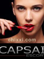 Capsai Escort - Premium-Agentur